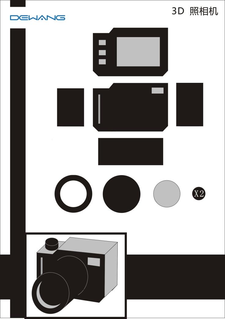 templates (9)