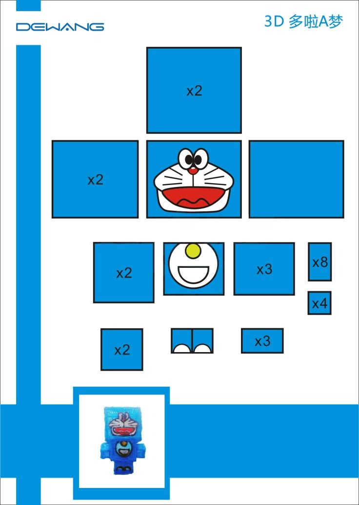 templates-45